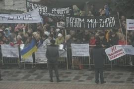 протест против налогового кодекса