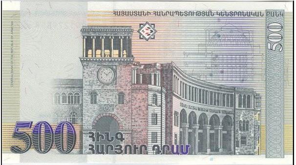 500 современных армянских драм