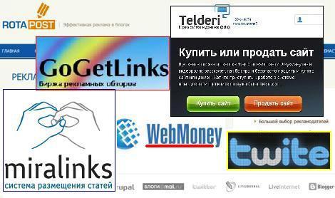Заработок в интернете на вебмани