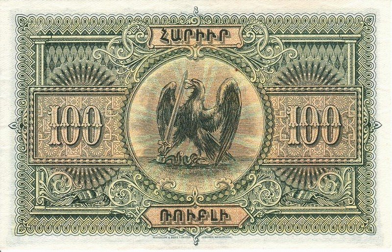 armeniap31-100rubles-1919-donatedoy_b