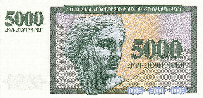 5000 армянских драм