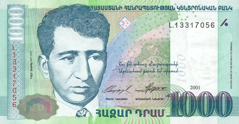 1000 современных армянских драм