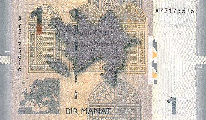 1 манат