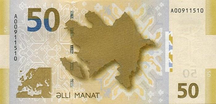 50 манат