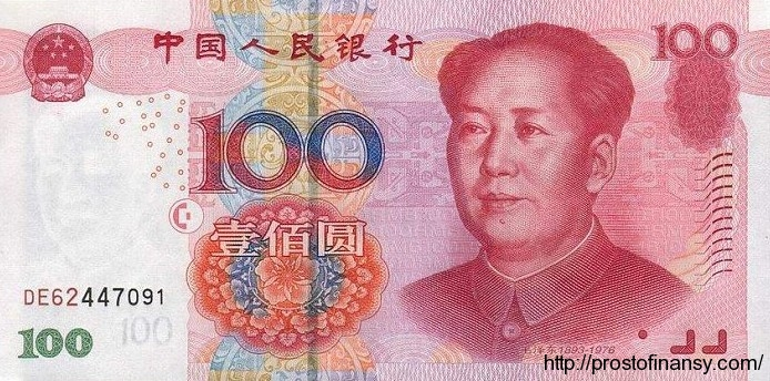 100 юаней 2005 года