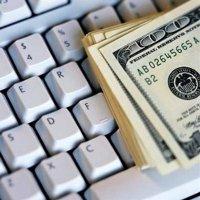 налоги и заработок в интернете