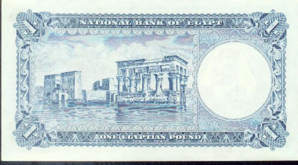 1 египетский фунт оар