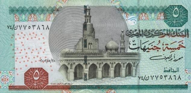5 египетских фунтов