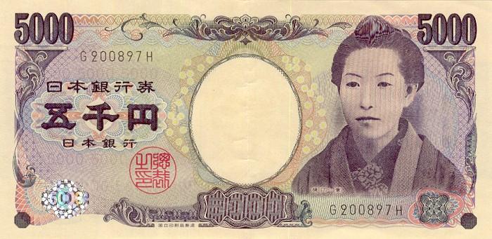 5000 японских иен