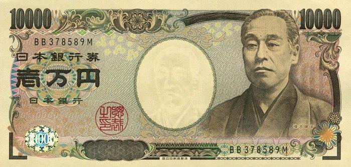 10000 японских иен