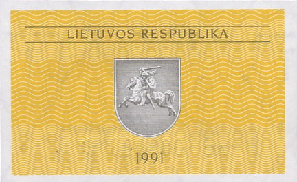 0,1 литовских талонов 1991 г