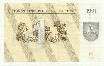 1 литовских талонов 1991 г