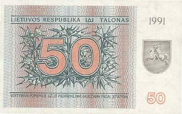 50 литовских талонов 1991 г