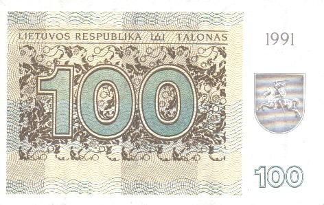100 литовских талонов 1991 г