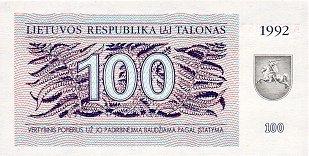 100 литовских талонов 1992 г