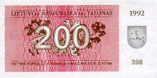 200 литовских талонов 1992 г