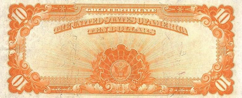 10 долларов 1907 года