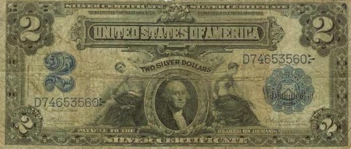 Два доллара 1899 года
