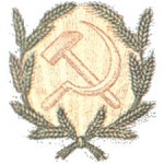 gerb_rsfsr_1917