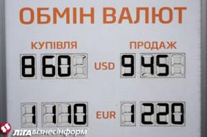 дешевые доллары?