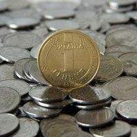 Дополнительные деньги без инфляции