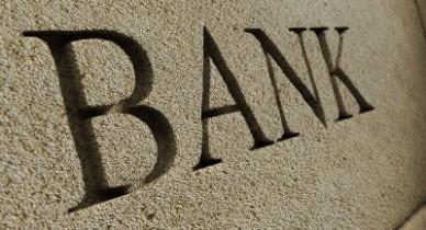 украинские банки работают в нерыночных условиях