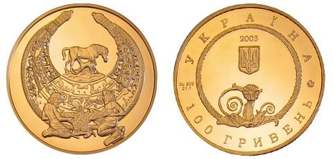 0000011467-yubilejnye-monety-ukrainy