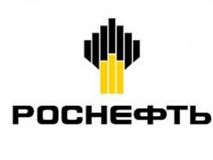 Прибыль Роснефти за первый квартал упала на 12,8