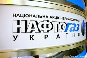 Убыток «Нафтогаз Украины» увеличился на 87 процентов