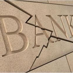 Рейтинг самых проблемных банков Украины
