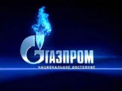 «Газпром» сэкономил миллиард долларов на скидках для европейских клиентов