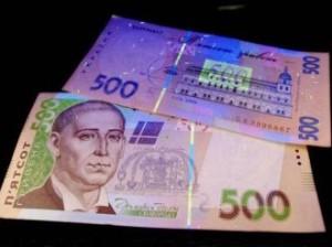 За последний год в Киеве насчитали 1362 новых миллионеров