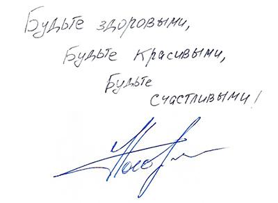 nosov_05