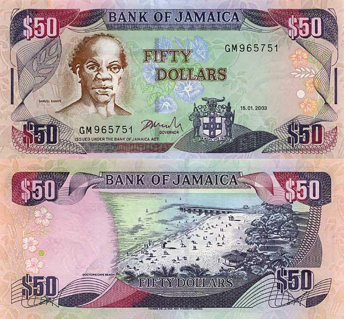 Ямайка, 50 ямайских долларов