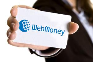 WebMoney пообещала начать возврат денег с понедельника