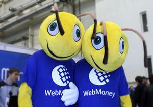 Это недоразумение - WebMoney о сложившейся ситуацииWebMoney