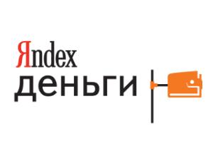 Миндоходов продолжает наводить порядок. Новая жертва - Яндекс.деньги
