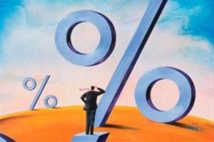 Банкиры рассказали, что будет с банковскими ставками осенью
