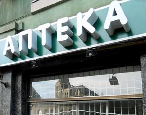 Правительство начинает контролировать покупки украинцев