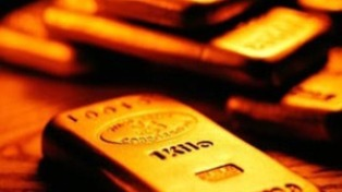 банковское золото украина