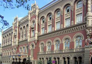 В Украине продолжается рост наличной валюты вне банков