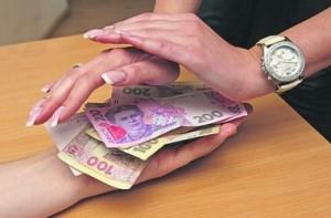 Какие зарплаты получают украинцы - обьективный анализ