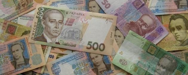 Сегодня в Украине вступает в силу ограничение наличных расчетов