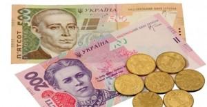 Граждане Украины богатеют