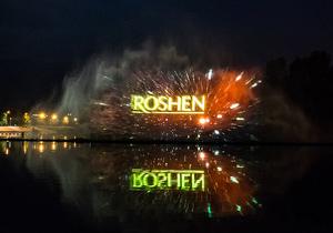 Roshen подсчитала возможные убытки Украины от запрета их продукции в Россию