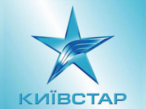 «Киевстар» заставит абонентов платить еще больше