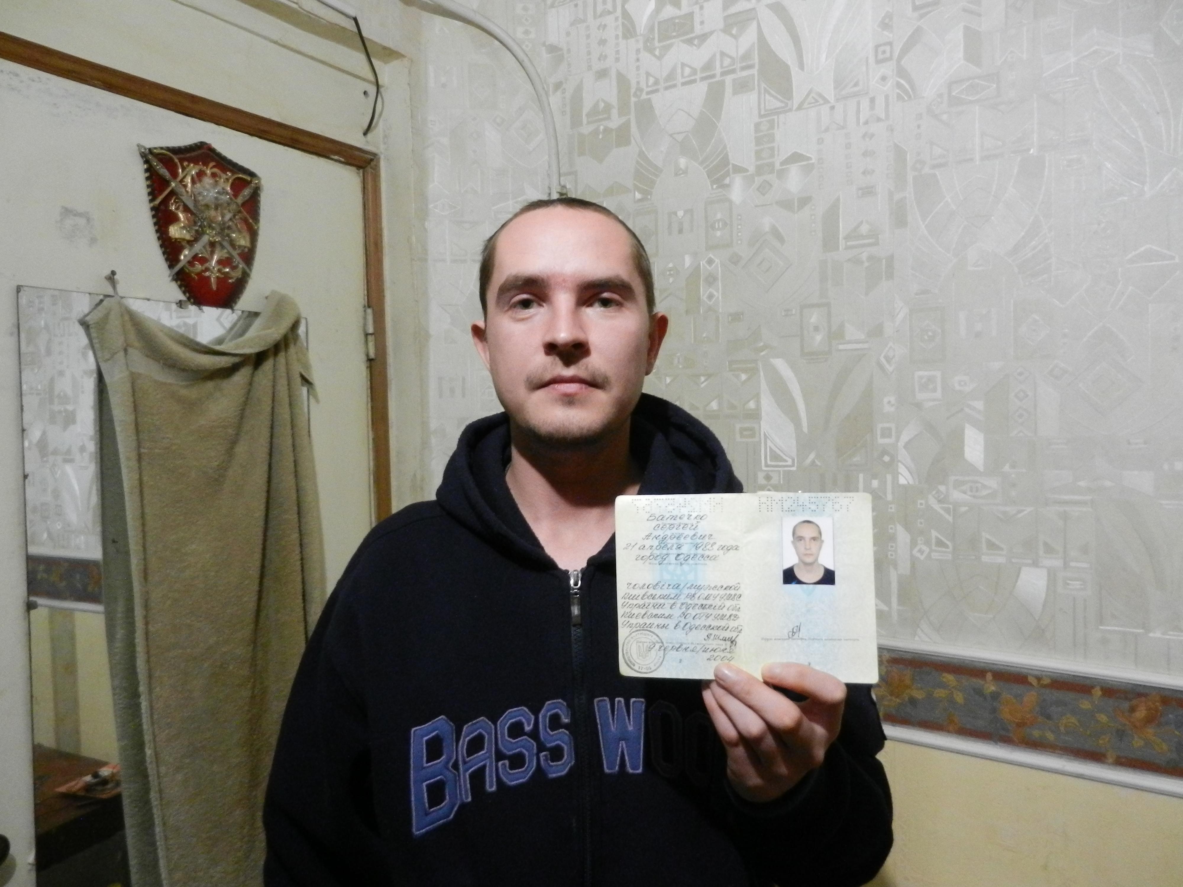 потребительский кредит сбер банк россии