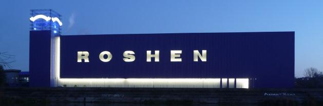 Россия предложила Украине провести проверку продукции Roshen