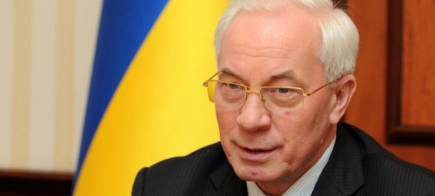 Азаров: Украина рассчитывает на финансово-техническую помощь от ЕС