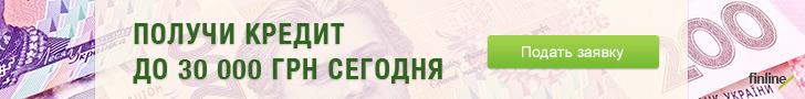 credit-banner